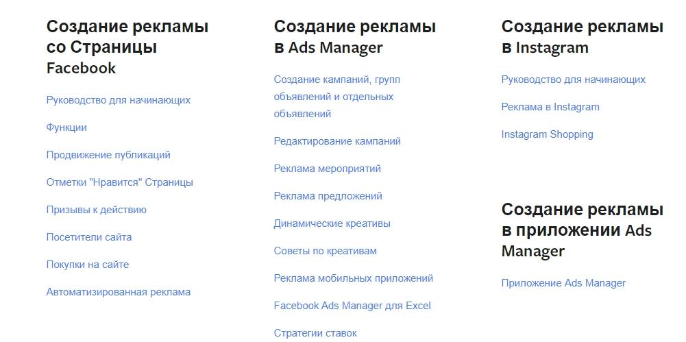 тестировать спрос на товар с помощью facebook