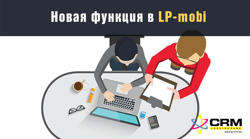 LP-mobi
