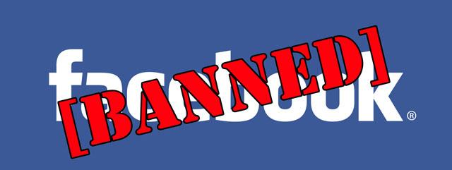 как избежать БАН аккаунтов Фейсбук в 2021 году